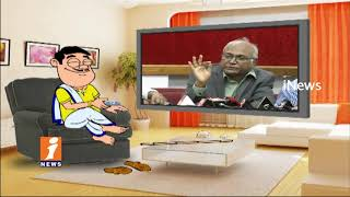Dada Punches On Prof Kancha Ilaiah Over His Book Controversy | Pin Counter | iNews - INEWS