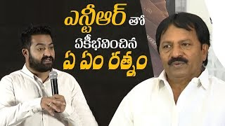 Producer AM Ratnam echoes Jr NTR's comments - IGTELUGU