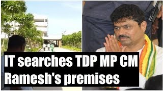 IT raid continues on TDP MP C M Ramesh: Document, cash and jewellery seized - NEWSXLIVE