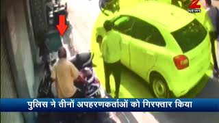 Watch: Businessman gets kidnapped near police station in Udaipur - ZEENEWS