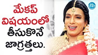 Shanthi Swaroop About His Makeup || Talking Movies With iDream - IDREAMMOVIES