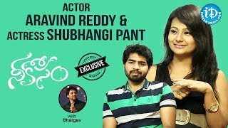 Neekosam Movie Actors Aravind Reddy & Shubhangi Pant Exclusive Interview||Talking Movies With iDream - IDREAMMOVIES