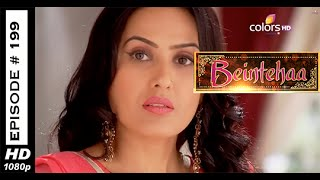 Beintehaa : Episode 200 - 1st October 2014