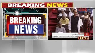 Congress Leader Ghulam Nabi Azad Speech After Rajya Sabha Deputy Chairman Poll Results | CVR NEWS - CVRNEWSOFFICIAL