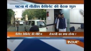 Bihar CM Nitish Kumar has called Deputy CM Tejashwi Yadav in his cabinet meeting - INDIATV