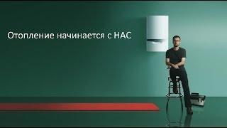 Азбука Тепла - поставщик отопительного оборудования.