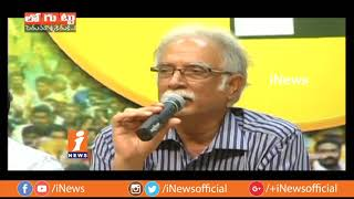 Followers Behavior Turns Headache To Ashok Gajapathi Raju in Vijayanagaram | Loguttu | iNews - INEWS