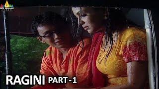 Horror Crime Story Ragini Part - 1 | Aatma Ki Khaniyan | Sri Balaji Video - SRIBALAJIMOVIES