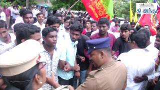 Protest Against Vijay's Kaththi Movie Audio Launch | Lyca | Rajapaksa