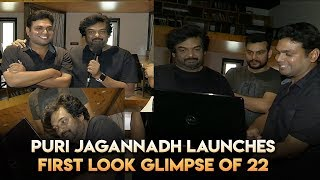 Puri Jagannadh Launched First Glimpse Of 22 Movie || Shiva, Rupesh || IndiaGlitz Telugu - IGTELUGU
