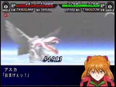 srw mx EVA01+02 all weapon