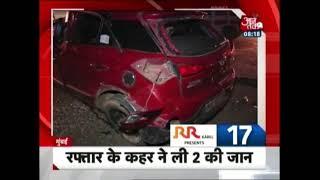 10 Minute 50 Khabrein: PM Modi Call Jawans As A Part Of Family - AAJTAKTV