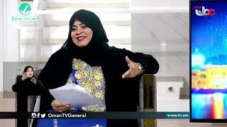 """الشاعرة نورة البادية مؤلفة كلمات أغنية """"عمانية"""" تحكي تفاصيل تكريمها من قبل السيدة الجليلة"""