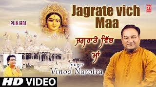 Jagrate Vich Maa I Punjabi Devi Bhajan I VINOD NAROTRA I New Latest HD Video Song - TSERIESBHAKTI