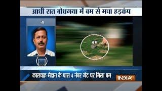 2 bombs found in Bihar's Bodh Gaya, security tightened - INDIATV