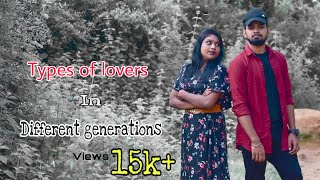 Types Of Lovers In Different Generations ll  Latest Telugu Short Film 2020 ll Revathiakka ll - YOUTUBE