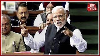 लोक सभा में One Day Match के लिए Team Modi तैयार   खबरदार - AAJTAKTV
