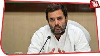 Chhattisgarh का अगला मुख्यमंत्री कौन? आज होगा फैसला - AAJTAKTV