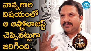 RP Patnaik About His Father || Frankly With TNR || Talking Movies With iDream - IDREAMMOVIES