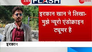 Breaking News: Actor Irrfan Khan diagnosed with neuroendocrine tumour - ZEENEWS