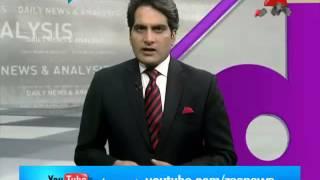 DNA: SC tightens noose on govt, orders disclosure of all black money holders - ZEENEWS