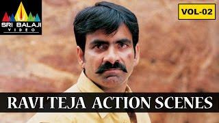 Ravi Teja Action Scenes | Volume 2 | Telugu Action Scenes | Sri Balaji Video - SRIBALAJIMOVIES