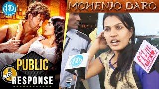 Mohenjo Daro Movie Public Response / Review || Hrithik Roshan || Pooja Hegde || #mohenjodaro - IDREAMMOVIES