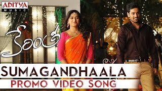 Sumagandhaala Promo Video Songs - Kerintha Movie Songs - Sumanth Aswin, Sri Divya - ADITYAMUSIC