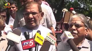 Sharad Yadav On Banks Merger | Bank Employees Huge March At Parliament In Delhi | Mango News - MANGONEWS