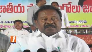 National level Bull Competition at Maddiralapadu | MLA David Raju Participated | iNews - INEWS