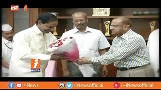 Secret Behind CM KCR Haritha Haram Program Change In Bhupalpally ? | Loguttu | iNews - INEWS