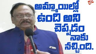 Krishnam Raju About Raju Gari Gadhi 2 Movie - TELUGUONE