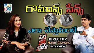 Kartha Karma Kriya Director Nagu Gavara Exclusive Full Interview | TVNXT Hotshot - MUSTHMASALA