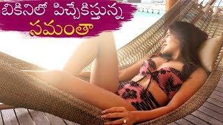 Samantha Akkineni In A Bikini Photo 2018 | Samantha Posted Her Bikini Photo In Instagram Goes Viral - RAJSHRITELUGU