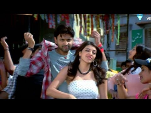 Pourudu Movie Songs - Salsa Idi Salsa - Sumanth Kajal Agarwal -vNH8djALF6I