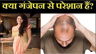एकादशी के दिन क्या करने से पाप चढता है, जानिए Family Guru में Jai Madaan के साथ - ITVNEWSINDIA