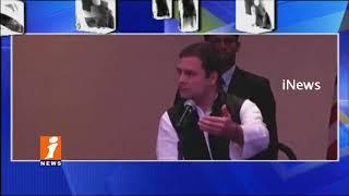 Congress Vice President Rahul Gandhi Speech On NRI's In New York | USA | iNews - INEWS