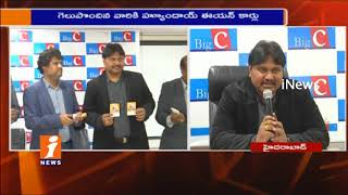 Big C Announces 7 Lucky Draw Winners at Madapur | Hyderabad |  iNews - INEWS