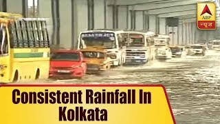 West Bengal: Kolkata comes to stand-still due to rain water - ABPNEWSTV