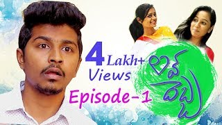 Love Dhebba | Youthful Web Series | EP01 | Avinash Varanasi | By Srikanth Mandumula - YOUTUBE