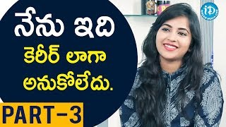 Nenu Seethadevi Movie Actors Sandeep & Komali Interview Part #3 | Talking Movies With iDream - IDREAMMOVIES