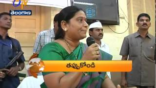 29th: 360  1 PM Heads TELANGANA - ETV2INDIA