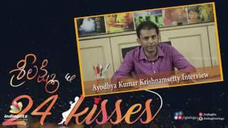 Minugurulu Director AyodhyaKumar about his next Srilakshmi and 24 Kisses | Interview | Indiaglitz - IGTELUGU