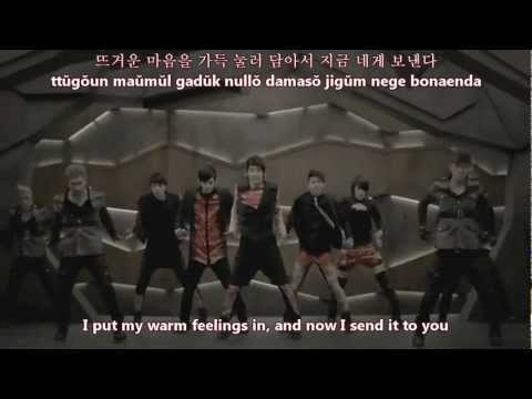 [MV] MYNAME - Message [Eng Sub+Romanisation+Hangul]