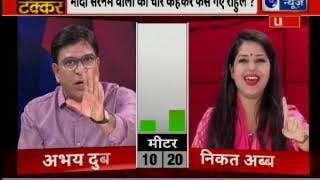 Sadhvi Pragya Thakur, आतंकवाद के आरोपी को टिकट देना कितना सही, Bhopal, Lok Sabha Election 2019 - ITVNEWSINDIA