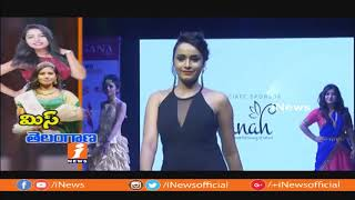 Hasini Wins Miss Telangana 2018 Title in Finals | Hyderabad |  iNews - INEWS