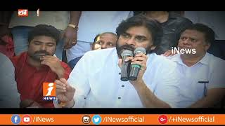 Reason Behind Pawan Kalyan Late Reaction On TTD Missing Jewellery | Loguttu | iNews - INEWS
