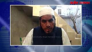video : मां ने बेटी का करवाया दूसरा निकाह, मौलवी पति ने लगाई पुलिस से गुहार