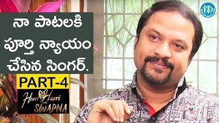 Music Director R P Patnaik Exclusive Interview Part #4 || Heart To Heart With Swapna - IDREAMMOVIES