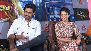 Rangula Raatnam team interview || Raj Tarun || Chitra Shukla || Shree Ranjani || Annapurna Studios - IGTELUGU